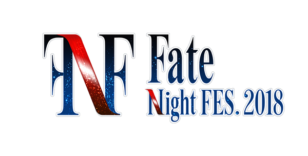 「Fate Night FES. 2018」メインロゴ