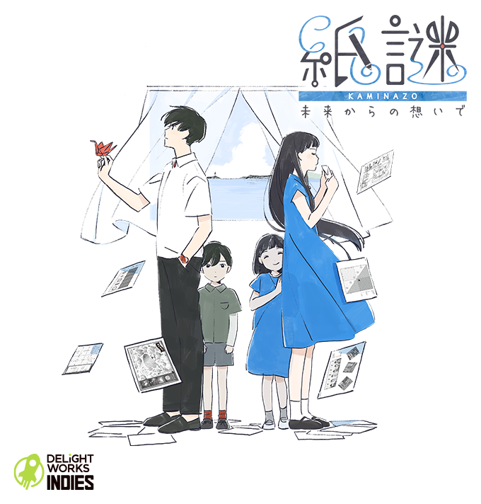 KAMINAZO Nostalgic Future 紙謎 未来からの想いで Switch NSP XCI
